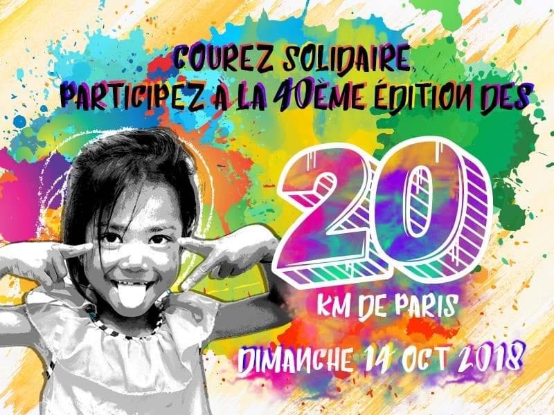 20 km de Paris 2018