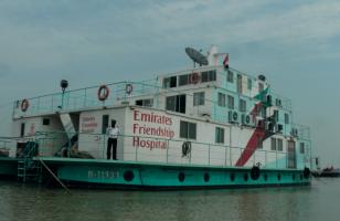 Un bateau hôpital