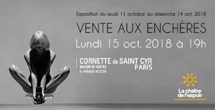 Expo-vente pour les enfants au Mali