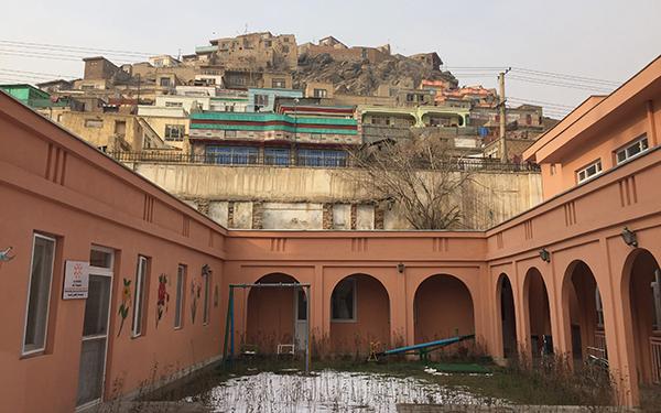 IMFE de Kaboul
