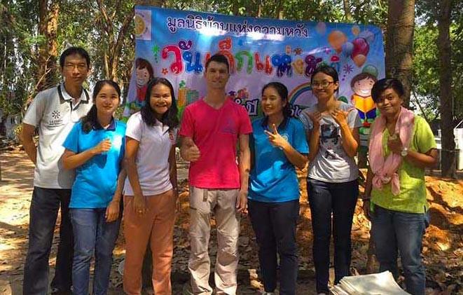 Journée de l'Enfant 2019 en Thaïlande