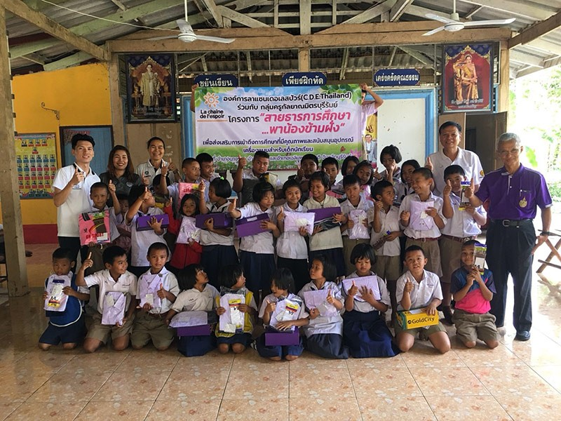 Nos écoliers en Thaïlande