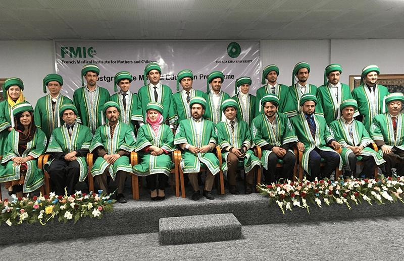 Programme PGME