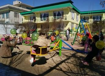 pavillon enfants kaboul