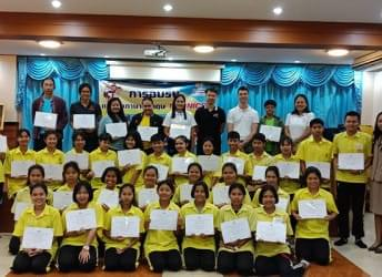 session formation anglais thailande 0 0