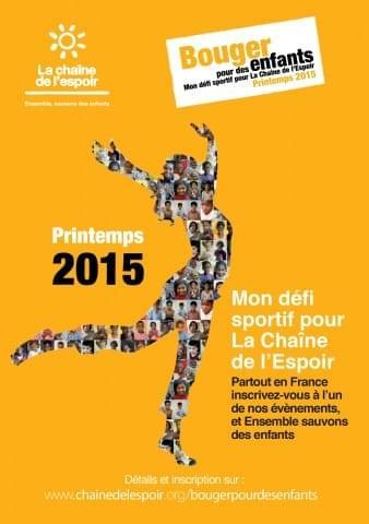 essone bpde 2015 1