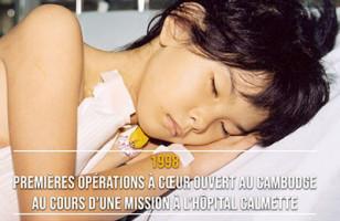 Gros plan sur l'exemple remarquable du Cambodge