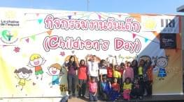 journee de l enfant en thailande